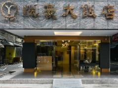 Hotel in Taiwan | Lview Hotel