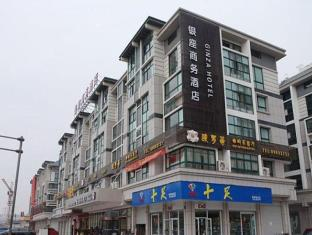 /ginza-business-hotel/hotel/yiwu-cn.html?asq=jGXBHFvRg5Z51Emf%2fbXG4w%3d%3d