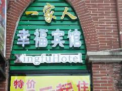 Nanning Xingfu Hotel | Hotel in Nanning