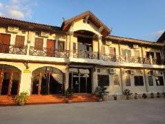 Hotel in Laos | Bundavong Hotel