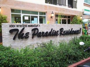 The Paradise Residence Condo