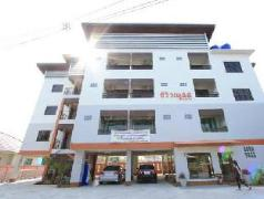 See View Place | Thailand Cheap Hotels