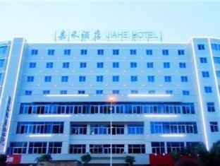 /quanzhou-jiahe-hotel/hotel/quanzhou-cn.html?asq=jGXBHFvRg5Z51Emf%2fbXG4w%3d%3d