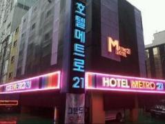 Metro 21 Hotel | South Korea Budget Hotels