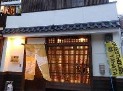 Guesthouse Yahata - Japan Hotels Cheap
