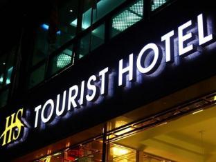 /sv-se/hs-tourist-hotel/hotel/yeosu-si-kr.html?asq=vrkGgIUsL%2bbahMd1T3QaFc8vtOD6pz9C2Mlrix6aGww%3d