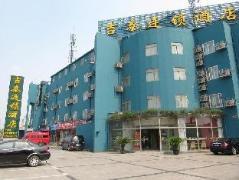 Jitai Hotel Shanghai Bailian Zhonghuan Commerce Plaza Branch | Cheap Hotels in Shanghai China
