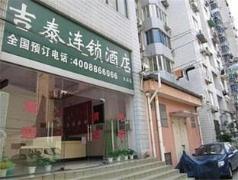 Jitai Hotel Shanghai Yangpu Benxi Hospital Branch | Hotel in Shanghai