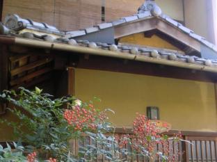 京都旅館京之en