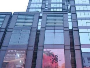 /th-th/gomine-apartment-ningbo-yinyi-global-center/hotel/ningbo-cn.html?asq=jGXBHFvRg5Z51Emf%2fbXG4w%3d%3d