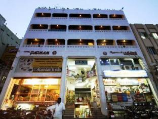 Hotel Padmam