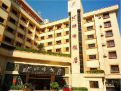Guilin Lifeng Hotel | Hotel in Guilin