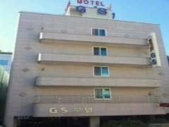 GS Motel Yeosu