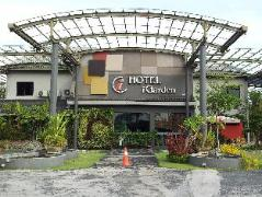 i Garden Hotel | Malaysia Hotel Discount Rates