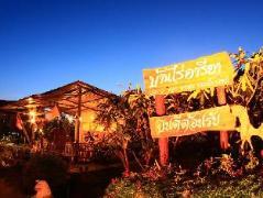 Baanrai Areeya   Thailand Cheap Hotels