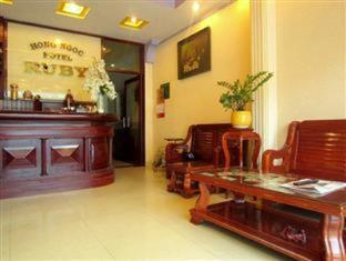 홍 곡 호텔