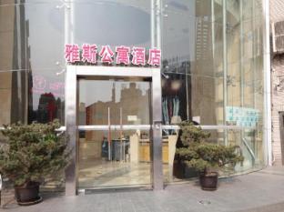 Sensheng Shiyang Apartments