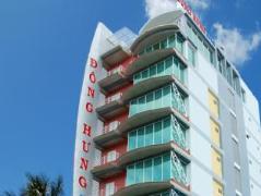 Dong Hung Hotel | Nha Trang Budget Hotels