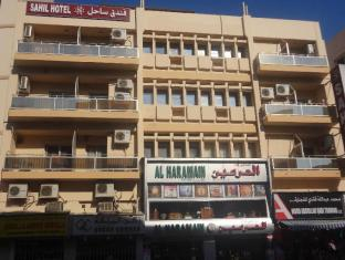 사힐 호텔