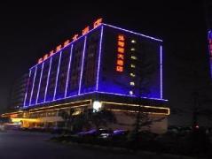 Chengdu Konggang First Class Hotel | Hotel in Chengdu