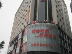 Jinjiang Huaerdun Hotel | Hotel in Quanzhou