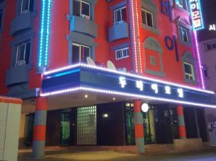 /fr-fr/goodstay-dubai-motel/hotel/yeosu-si-kr.html?asq=vrkGgIUsL%2bbahMd1T3QaFc8vtOD6pz9C2Mlrix6aGww%3d