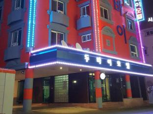 /sv-se/goodstay-dubai-motel/hotel/yeosu-si-kr.html?asq=vrkGgIUsL%2bbahMd1T3QaFc8vtOD6pz9C2Mlrix6aGww%3d