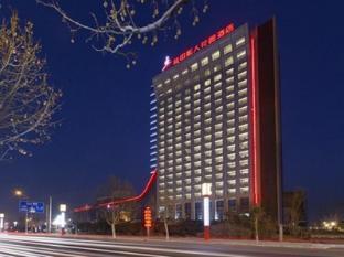 Cineaste Garden Hotel