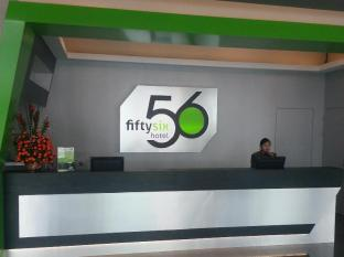 56 Hotel Kuching - Empfangshalle
