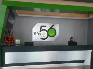 56 Hotel Kuching - Előcsarnok