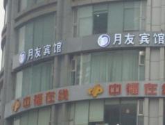 Chongqing Yueyou Hotel Beicheng Tianjie Branch   Hotel in Chongqing