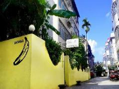 Haikou Banana Hostel | Hotel in Haikou