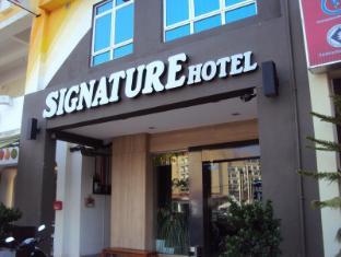 /signature-hotel/hotel/kuantan-my.html?asq=jGXBHFvRg5Z51Emf%2fbXG4w%3d%3d