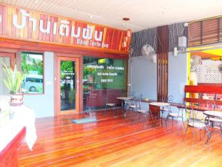 /ja-jp/baan-term-fun-saen-suk/hotel/chonburi-th.html?asq=jGXBHFvRg5Z51Emf%2fbXG4w%3d%3d