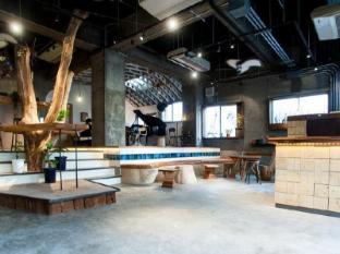 Nui. Hostel & Bar Lounge