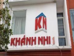 Khanh Nhi 1 Hotel Danang | Da Nang Budget Hotels