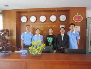 Romance Hotel Phu My Hung