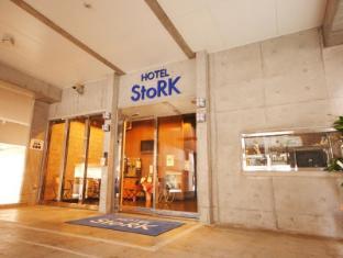 /zh-hk/hotel-stork/hotel/okinawa-jp.html?asq=jGXBHFvRg5Z51Emf%2fbXG4w%3d%3d