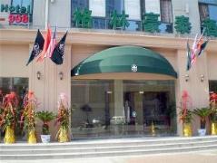 GreenTree Inns Wuxi Hubin Business Street Hotel | China Budget Hotels