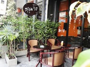 素坤逸背包族旅館 普吉島 - 咖啡店