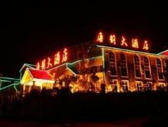 Kunming Tang Yun Hotel Shibo | Hotel in Kunming