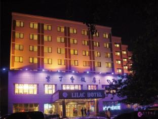 Qingdao Lilac Hotel