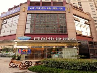 Bestay Hotel Express Suzhou South Bus Station