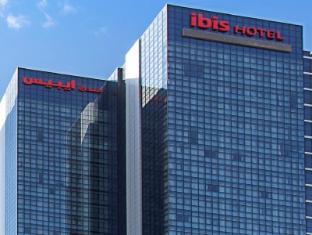 Ibis Abu Dhabi Gate Hotel