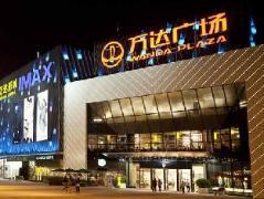 Xiamen Sweetome Vacation Rentals Wanda Plaza, China