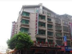 Yiwu Penglai Business Hotel   Hotel in Yiwu