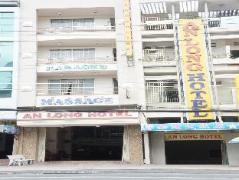 An Long Hotel | Cheap Hotels in Vietnam