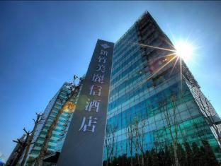 /de-de/miramar-hotel-hsinchu/hotel/hsinchu-tw.html?asq=jGXBHFvRg5Z51Emf%2fbXG4w%3d%3d
