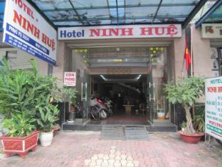 寧順化飯店