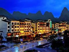 Yangshuo Jasper International Hotel South Wing | Hotel in Yangshuo